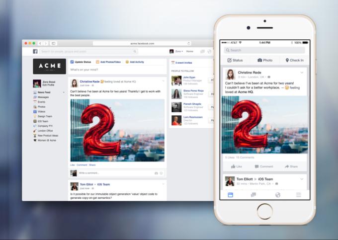 Facebook-ը հրապարակել է կորպորատիվ սոցիալական ցանցի առաջին սքրինշոթը