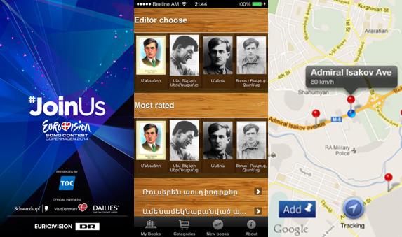 Apple App Store. Հայաստանից ամենաշատ ներբեռնվող անվճար հավելվածները - 12/05/14