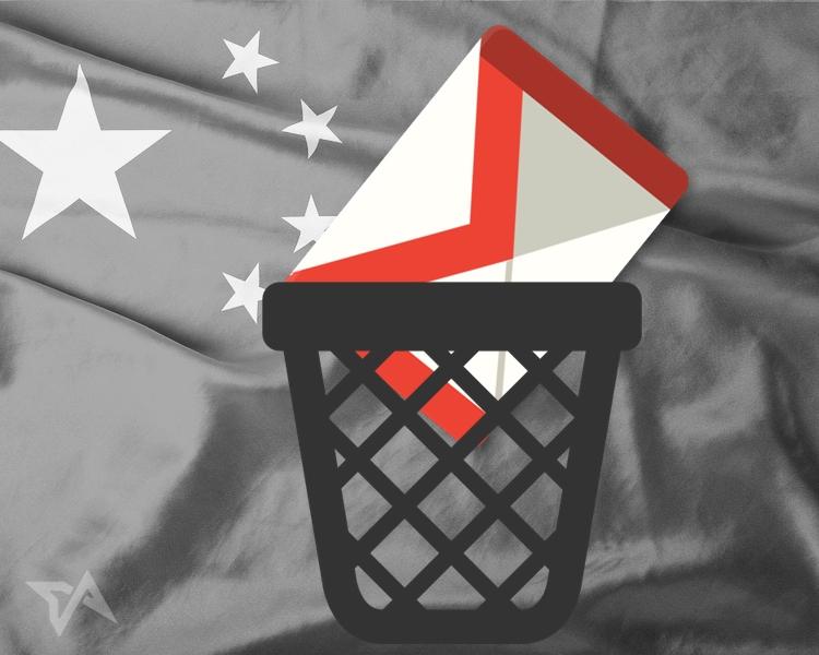 Չինաստանում արգելափակել են Gmail փոստային ծառայությունը