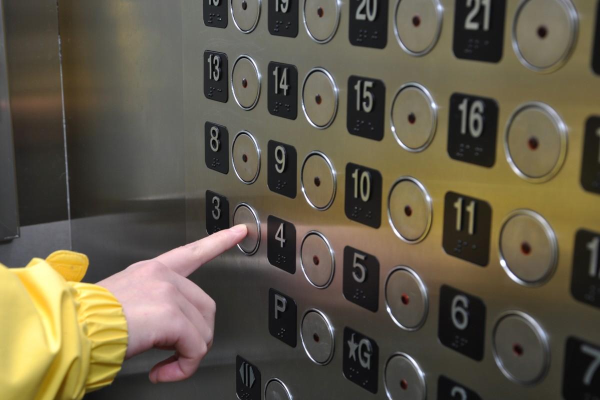 Ստեղծվել է աշխարհի ամենաարագ սլացող վերելակը