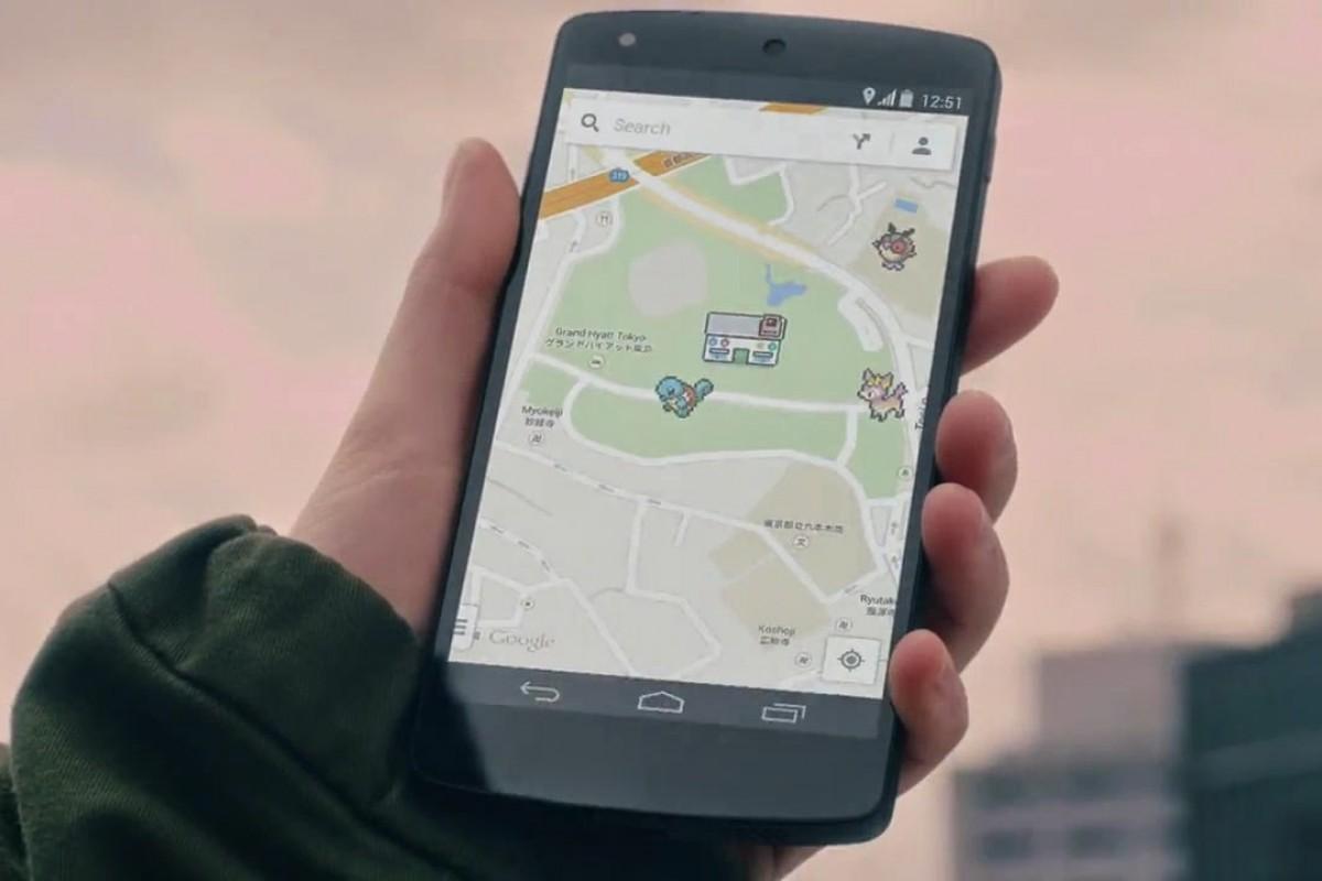 Google Maps հավելվածը Pokemon-ների մասնակցությամբ