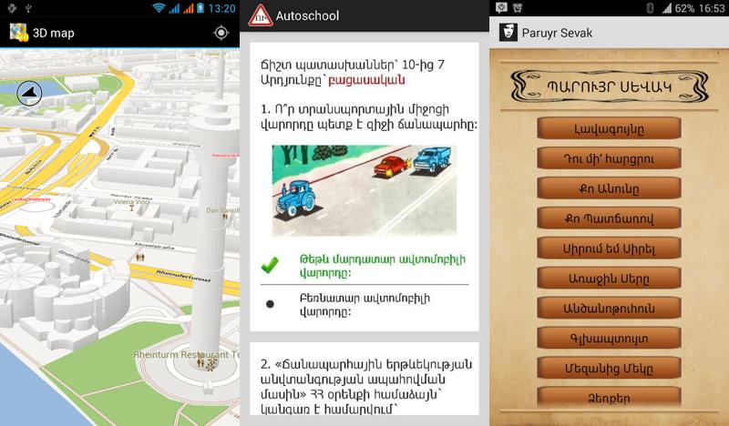 Google Play. Հայաստանից ամենաշատ ներբեռնվող անվճար հավելվածները - 10/06/14