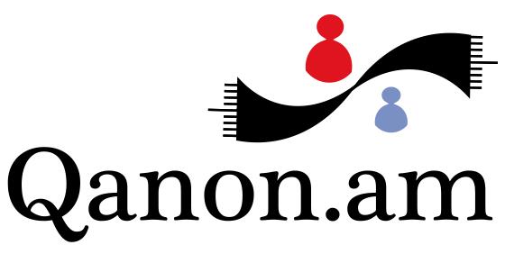 Qanon.am. նոր վարկանիշային համակարգ