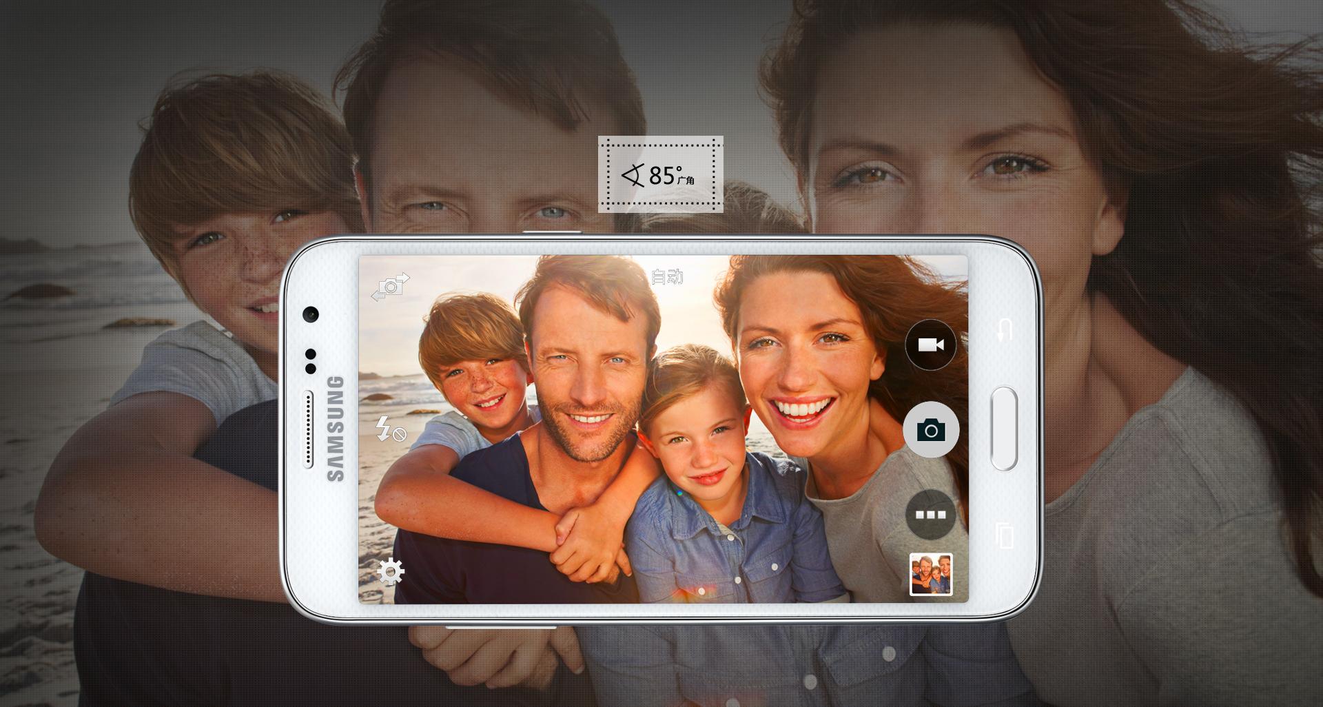 Samsung-ը թողարկել է Galaxy Core Max սմարթֆոնը