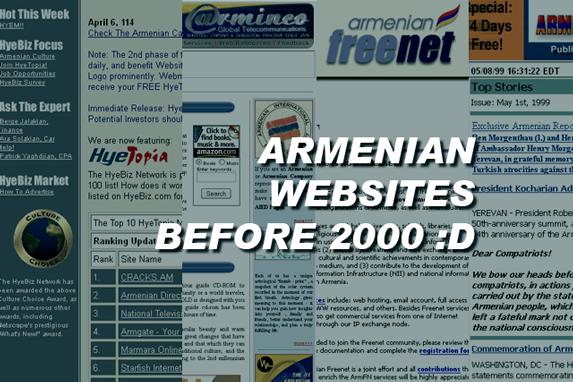 Հայկական կայքերը մինչ 2000 թվականը