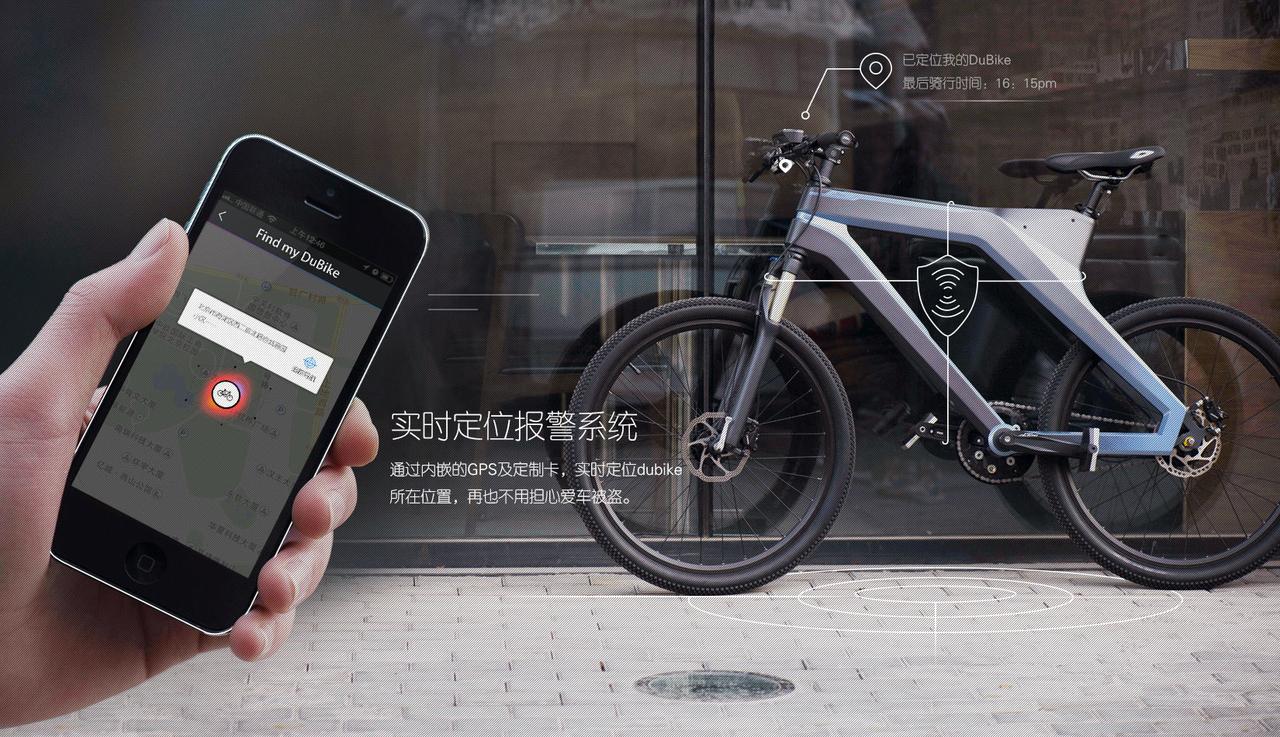 Baidu որոնման համակարգը «խելացի» հեծանիվ է թողարկելու