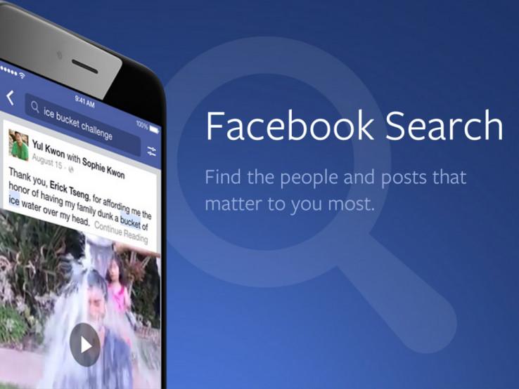 Facebook-ը գործարկելու է գրառումների միջոցով որոնման նոր ֆունկցիա