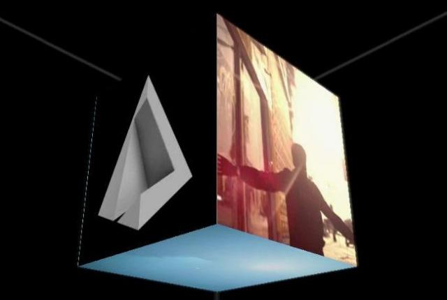 Google Cube. Վեց կողմանի վիդեոնվագարկիչ