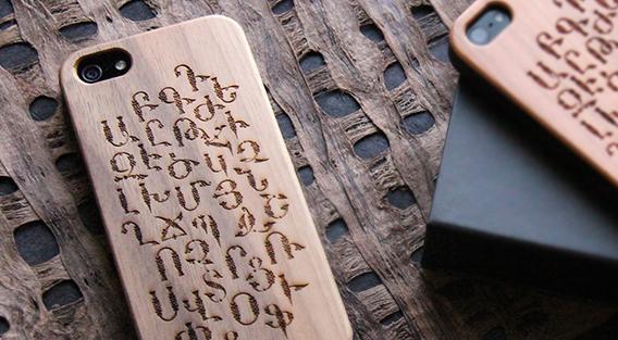 GugoCo. հայկական թեմաներով փայտե բարձրորակ պատյաններ iPhone 5S-ի համար