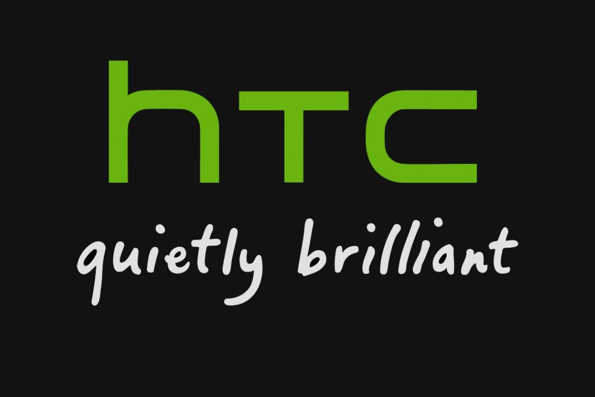 HTC ընկերությունը պատրաստում է Butterfly սմարթֆոնի թողարկմանը