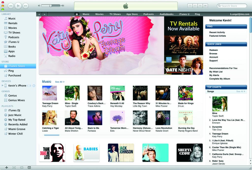 Apple մտադիր է գործարկել iTunes Android-ի համար
