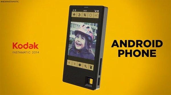 Kodak-ը սեփական բրենդի ներքո սմարթֆոն է թողարկելու