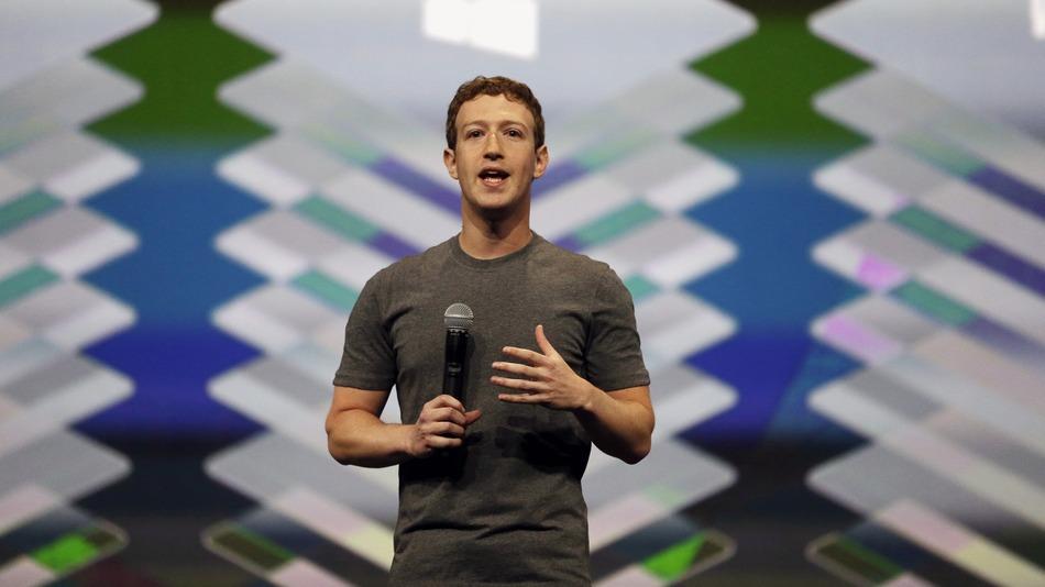 Facebook-ը 2.2 մլրդ դոլարի գործարք է կնքել, որը համարժեք է Ուգանդայի ՀՆԱ- յին
