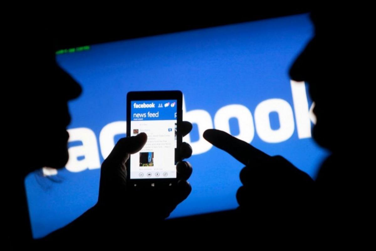 Facebook-ը մտադիր է էլեկտրոնային փողերի ծառայություն գործարկել