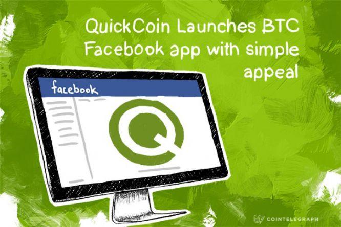 QuickCoin Walet. Վիրտուալ դրամապանակ, ուր կարելի է մուտք գործել Facebook-ի միջոցով