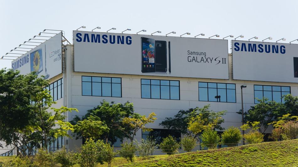 Բրազիլիայում գտնվող Samsung-ի գործարանը մեծ կողոպուտի է ենթարկվել