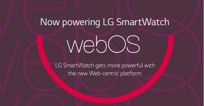 LG-ն webOS ծրագրային հիմքով «խելացի» ժամացույց է մշակում