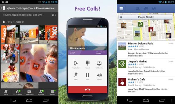 Google Play. Հայաստանից ամենաշատ ներբեռնվող անվճար հավելվածները - 09/04/14