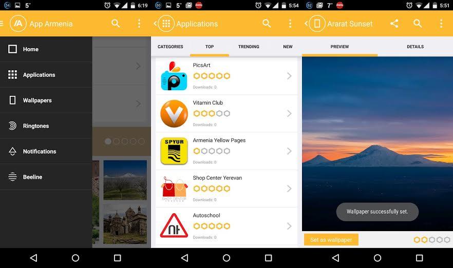 Apple App Store. Հայաստանից ամենաշատ ներբեռնվող հավելվածները – 13/01/2015
