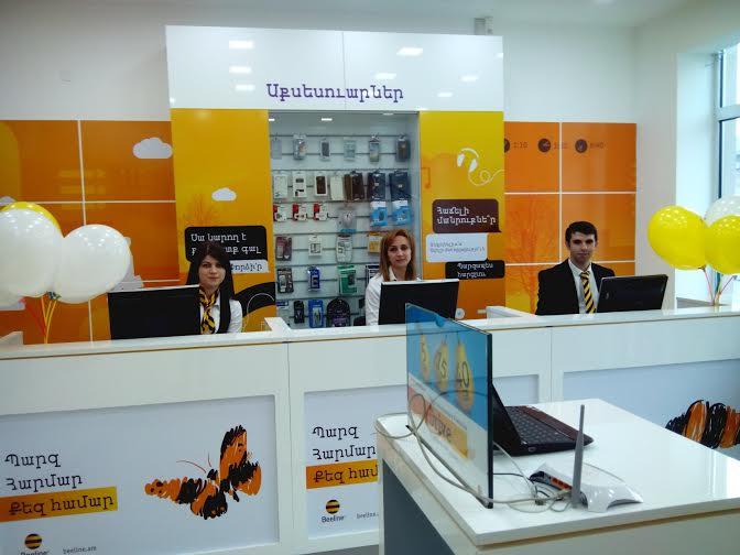 Beeline–ի վաճառքի և սպասարկման նոր գրասենյակ է բացվել Մասիսում