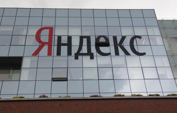 «Яндекс»- ն իր եկամուտներով գերազանցել է «Առաջին ալիքին»