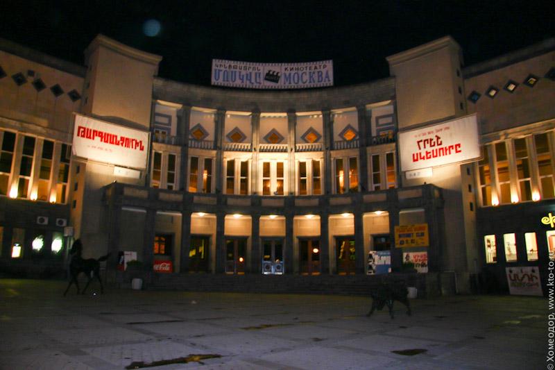 «Մոսկվա» կինոթատրոնում այսուհետ գործելու է տոմսերի առցանց վաճառքի համակարգ