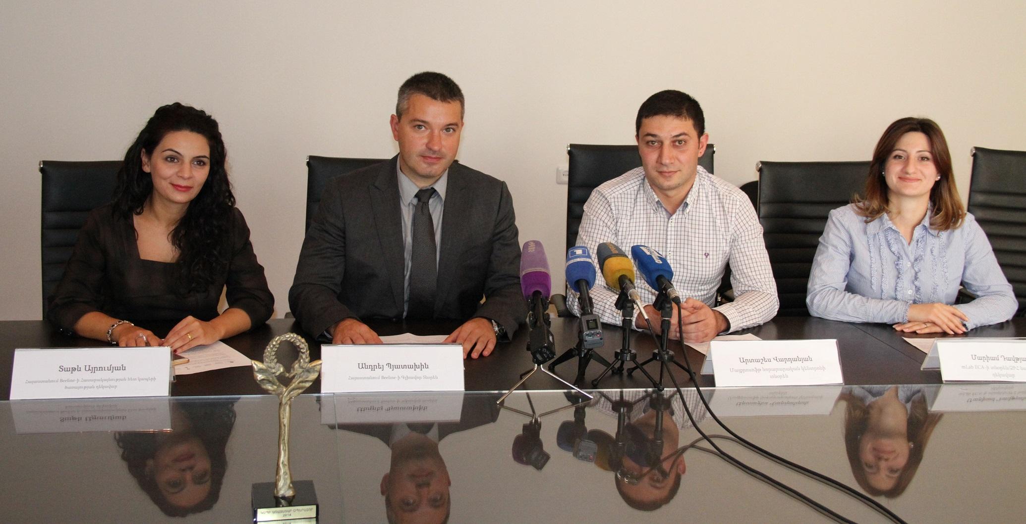 Beeline. Eurasia Mobile Challenge` մրցույթ 20 000 դոլար շահելու հնարավորությամբ
