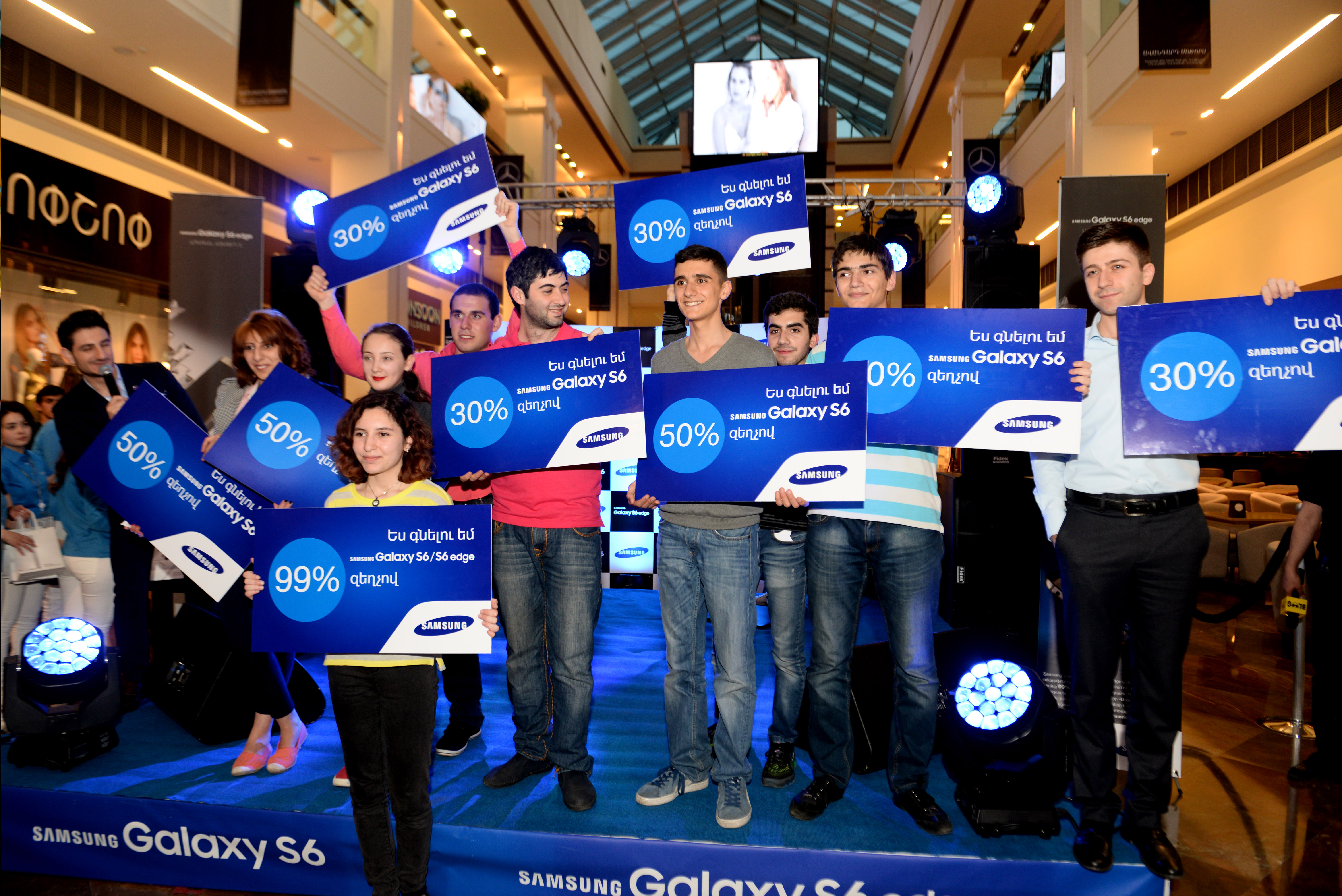 Samsung Electronics. Հայտնի են «Ապագան այստեղ է» խաղի հաղթողները
