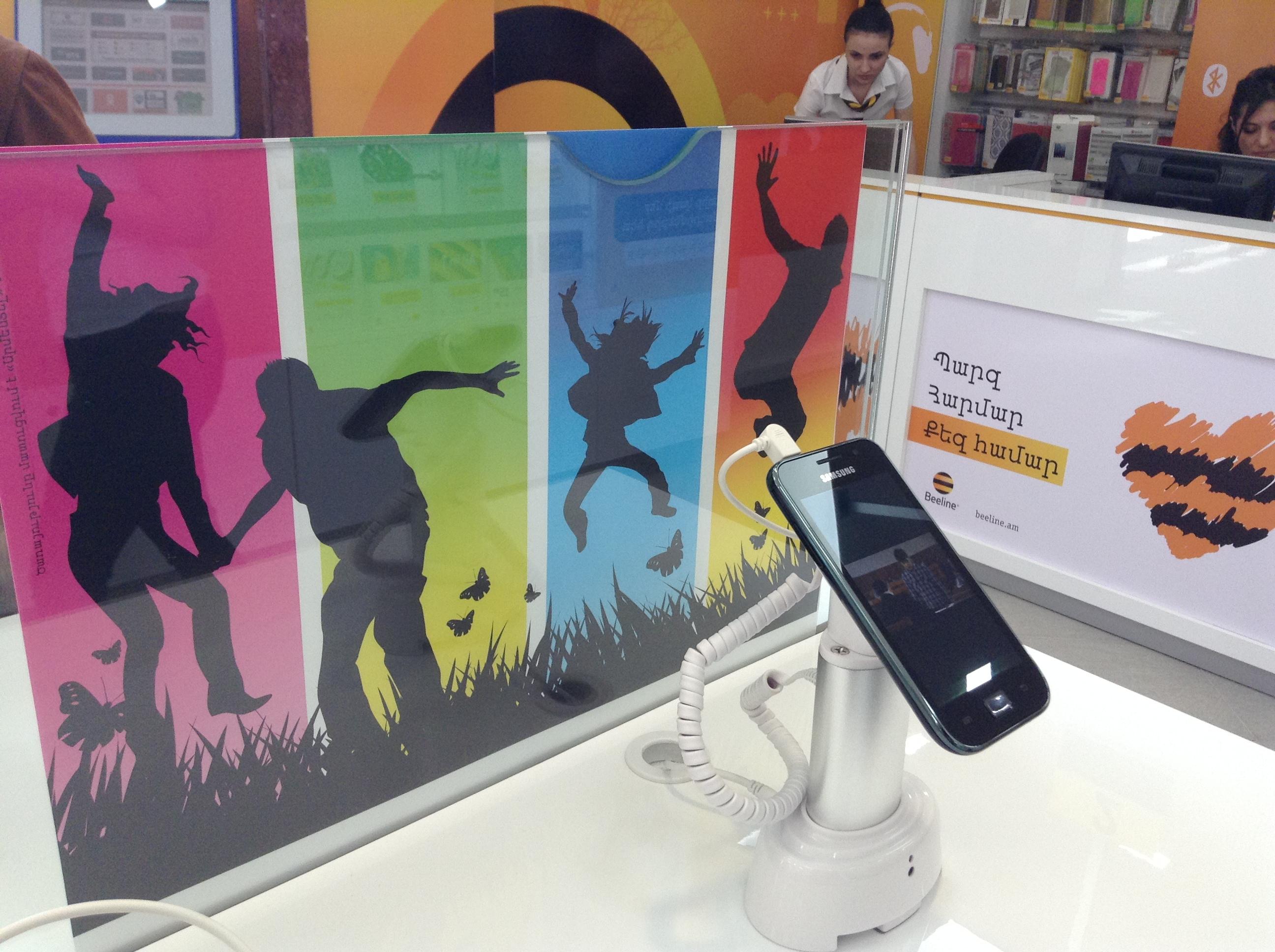 Beeline-ը վերաբացել է վաճառքի և սպասարկման գրասենյակներ Երևանում, Արարատում և Եղեգնաձորում