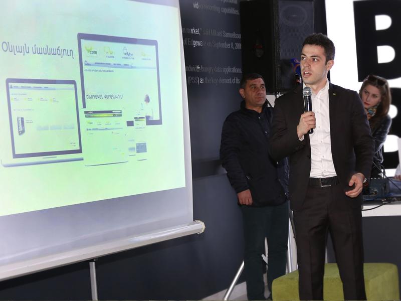 Ucom-ը գործարկել է օնլայն մասնաճյուղ