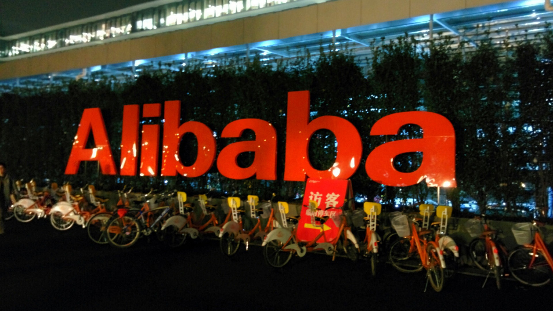 Alibaba-ն 590 մլն դոլարի ներդրում է կատարում Meizu-ում