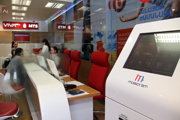 MobiDram-ի վճարային 50 տերմինալ՝ ՎիվաՍել-ՄՏՍ-ի սպասարկման կենտրոններում