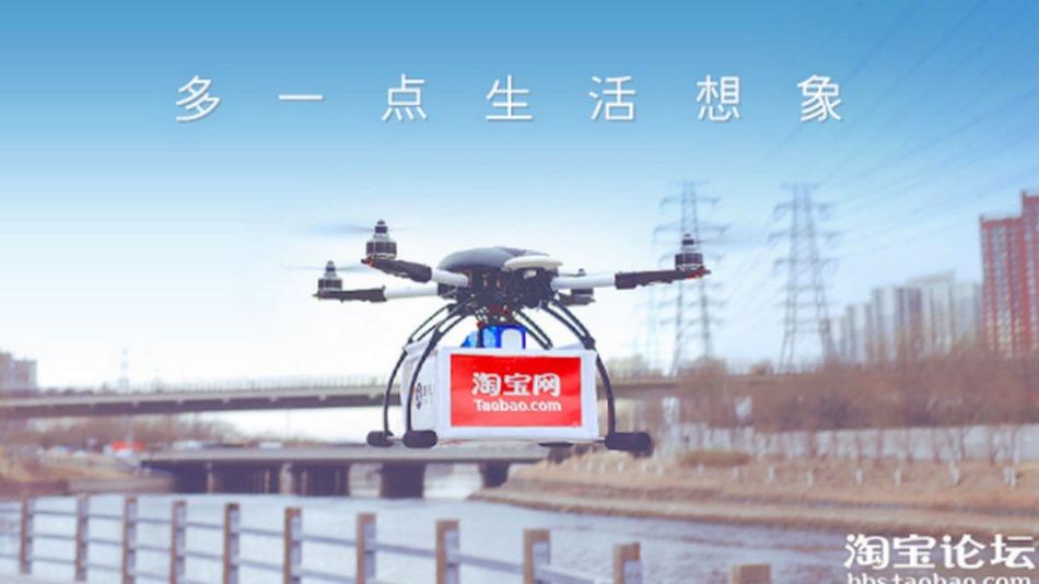 Alibaba-ն փորձարկում է դրոնների միջոցով ապրանքների առաքումը