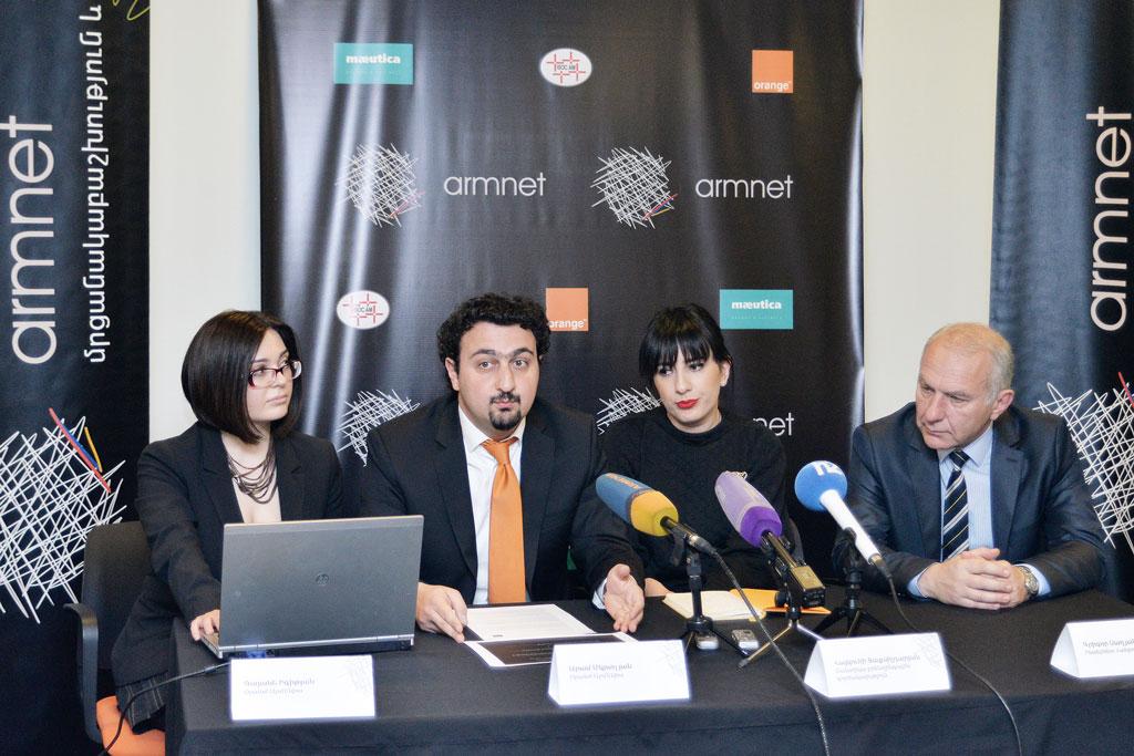 Երևանում մեկնարկեց 5-րդ ArmNet-ը