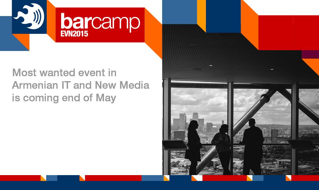 Վաղը մեկնարկում է Barcamp 2015-ը