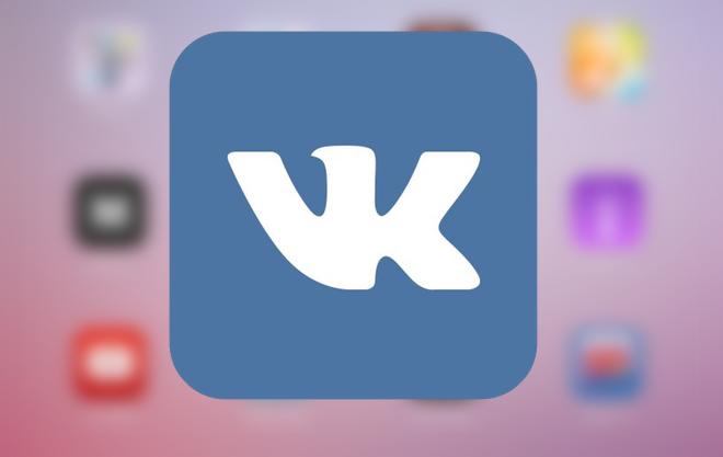 iOS օգտատերերը զրկվել են «Вконтакте»-ում երաժշտություն լսելու հնարավորությունից