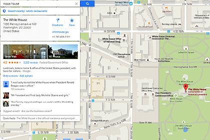 Google Maps-ում Nigga House փնտրելու դեպքում հայտնվում է Սպիտակ Տունը