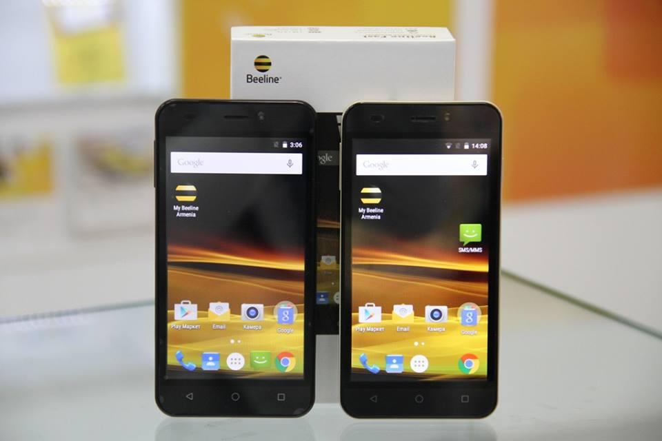 Նվազեցվել են Beeline Fast և Beeline Smart Pro սմարթֆոնների արժեքները