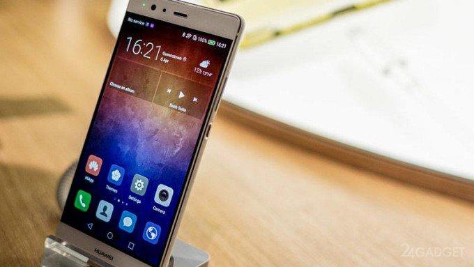 Huawei-ը ցանկանում է սեփական օպերացիոն համակարգը ստեղծել