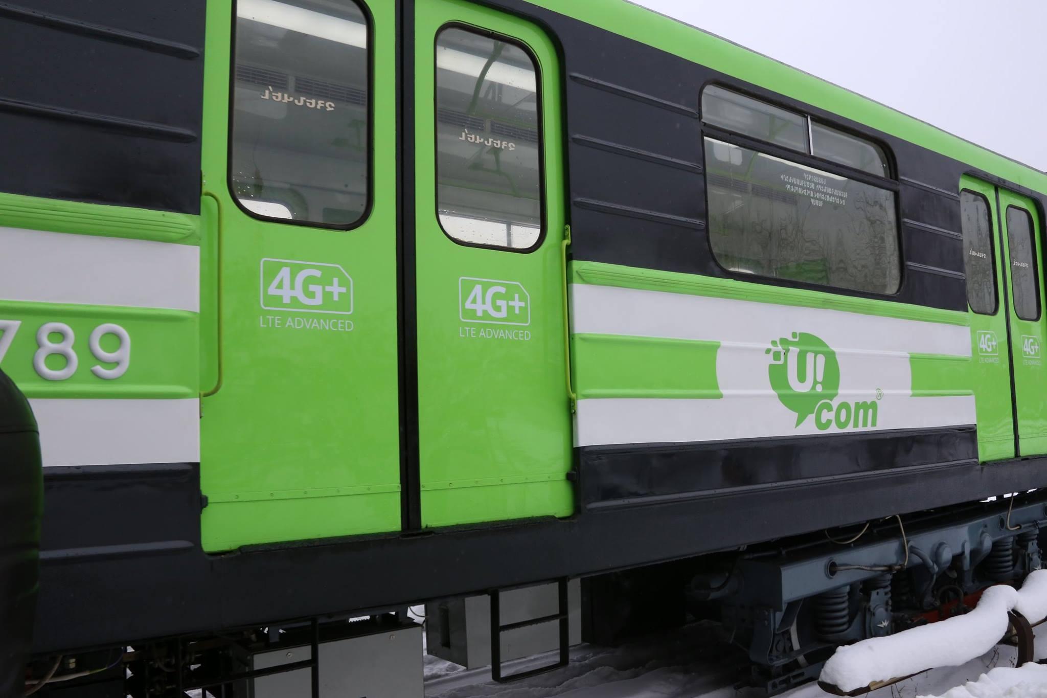 Ucom. շարժական կապն այժմ հասանելի է Դիլիջանի թունելում ու Երևանի մետրոյում