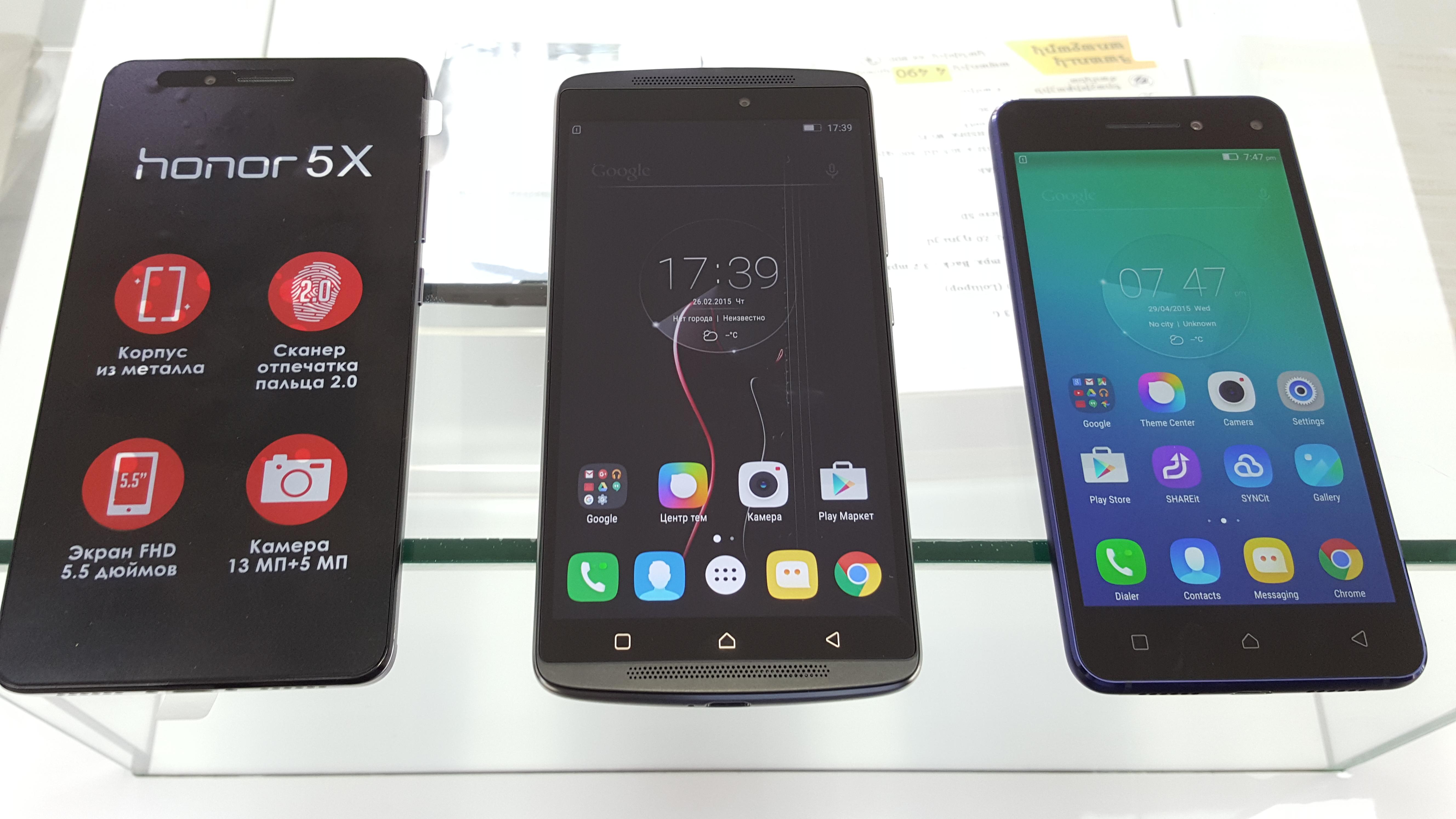 Beeline. մեկնարկել է Lenovo, Huawei և Micromax նոր սմարթֆոնների վաճառքը