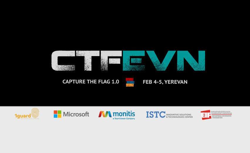 Հայաստանում առաջին անգամ կկայանա համակարգչային անվտանգության մրցույթ