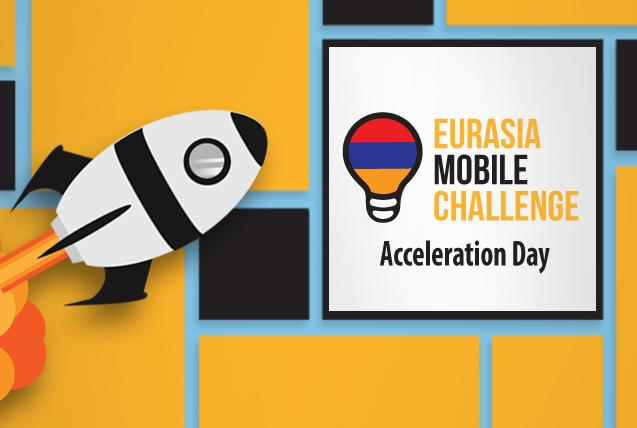 Կազմակերպվեց ուսուցողական դասընթաց «Eurasia Mobile Challenge» մրցույթի մասնակիցների համար