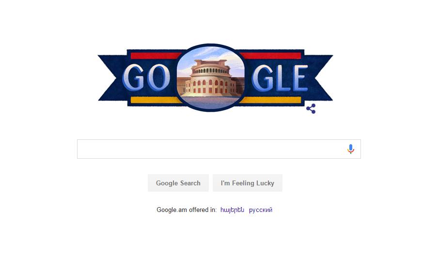 Google-ը ևս նշում է ՀՀ անկախության 25-ամյակը