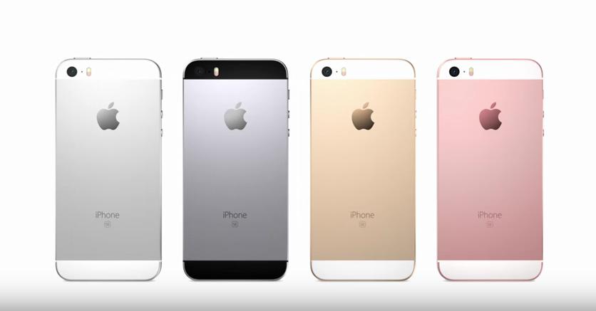 Apple-ը ներկայացրել է iPhone SE նոր սմարթֆոնը
