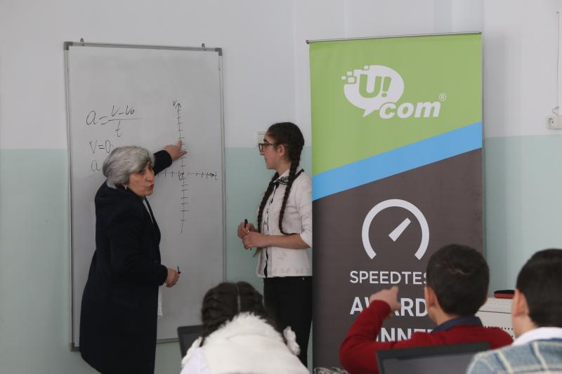 Ucom. գործարկվեց ինտերակտիվ մեթոդների և հեռավար ուսուցման stem.am առցանց հարթակը
