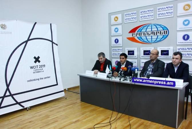 ՏՏ համաշխարհային համաժողովը Հայաստան բերելը հայկական տեխնոլոգիական հանրության երազանքն է եղել