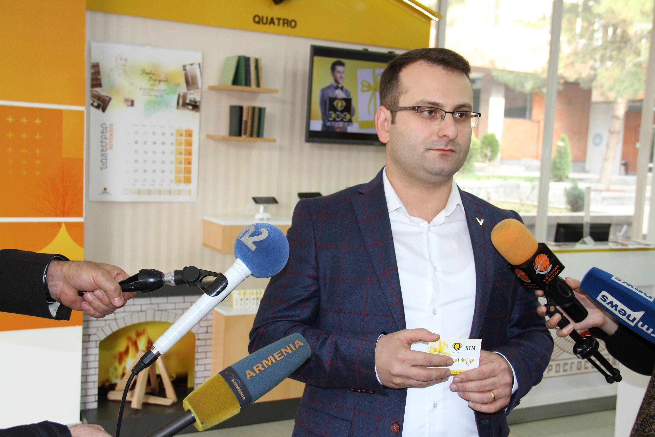 Quatro SIM-ը նոր հնարավորություններ է տալիս ամբողջ ընտանիքին