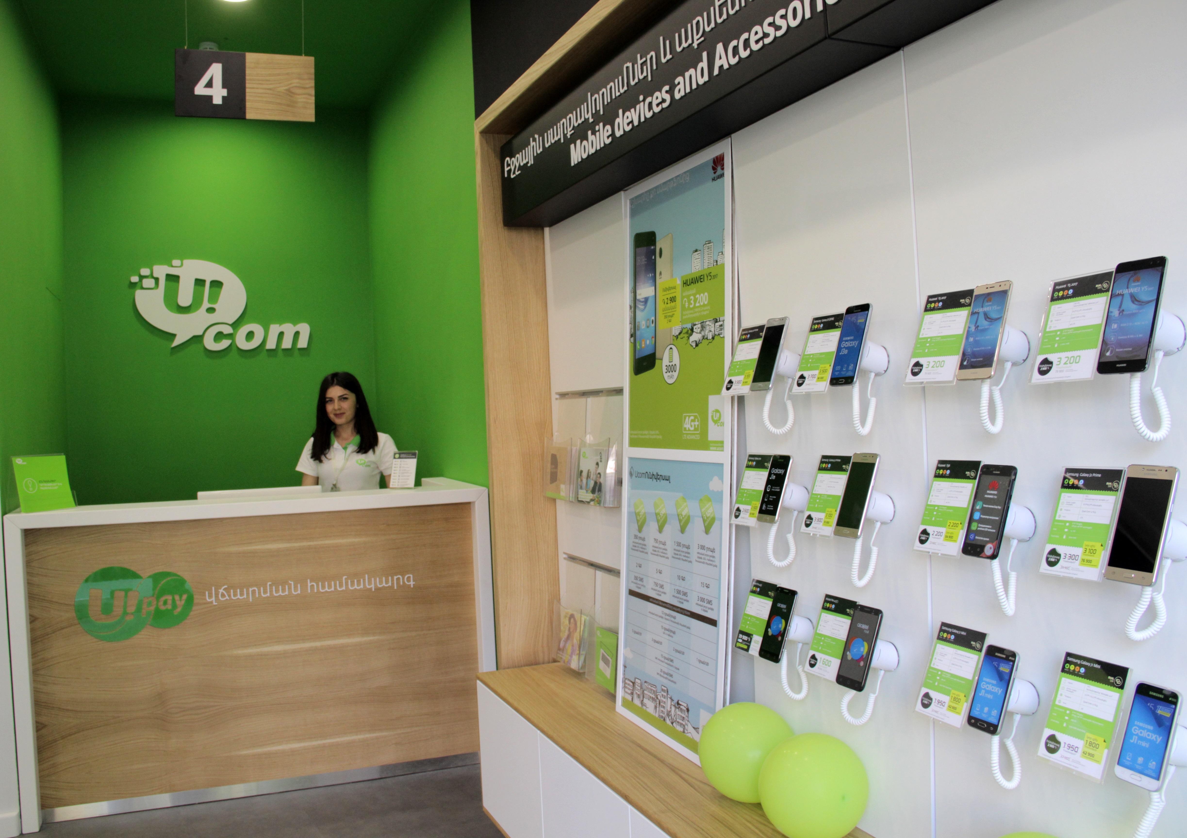 Ucom. նոր սպասարկման կենտրոն Մամիկոնյանց 2-86 հասցեում