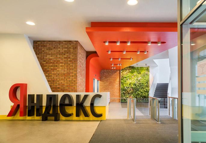Գյումրիում բացվում է Yandex–ի ծրագրավորման դպրոց